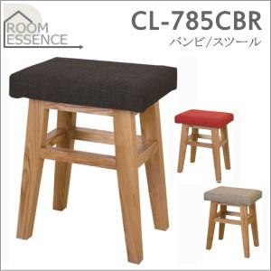 東谷【AZUMAYA】バンビ スツール CL-785CBR(ブラ...