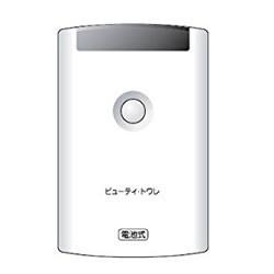 パナソニック【部品】人体センサーリモコン DL13...