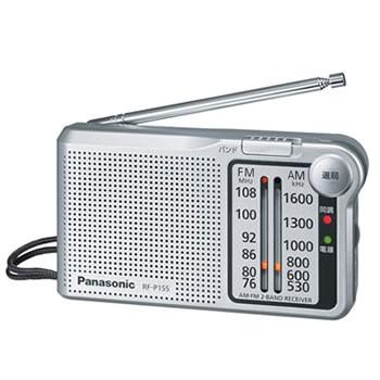 パナソニック【Panasonic】FM AM 2バンドレシーバ...