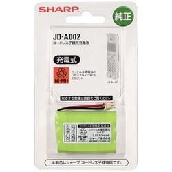 シャープ【シャープ専用】コードレス子機用充電池...