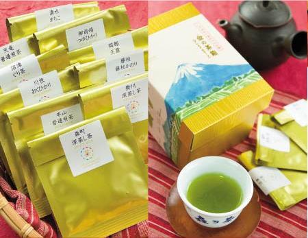 静岡茶飲み比べ 一煎パック詰め合わせ「金の茶箱...