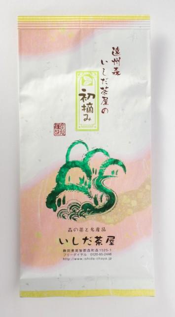 特撰煎茶「初摘み」100g袋入