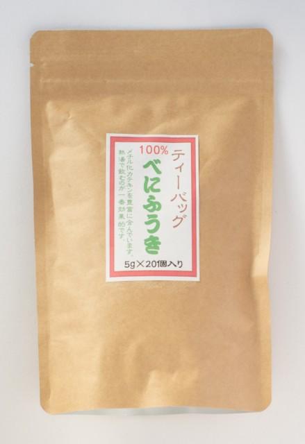 花粉症に「べにふうきティーバッグ」5g×20ヶ入