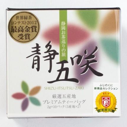 「静五咲〜しずいつつざき〜」ひもつき2gティーバ...