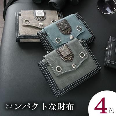 二つ折り財布 メンズ 送料無料 薄い 軽い 横長 コ...