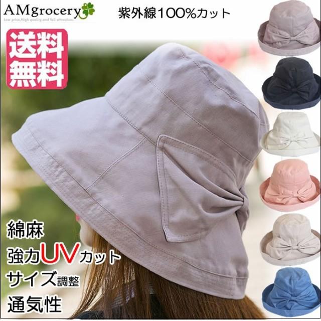 帽子 レディース 送料無料 綿麻 UVカット 帽子 軽...