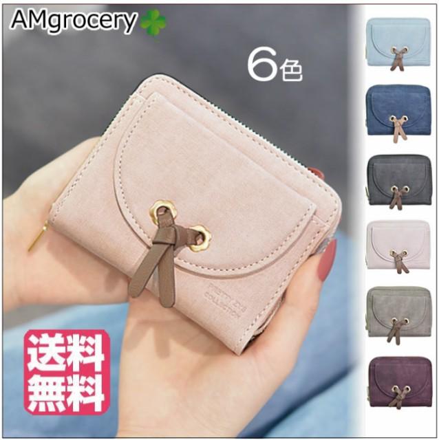 ミニ財布 二つ折り コンパクト 6色 超軽い財布 薄...