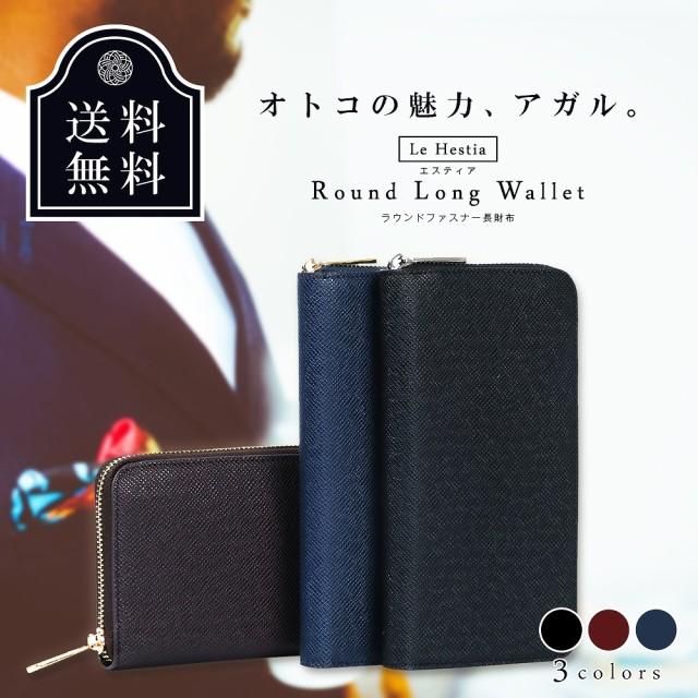 9c4f4fdfc237 長財布 財布 メンズ ラウンドファスナー ウォレット 小銭入れ 3色 高品質PUレザー カード