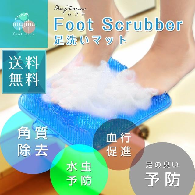 足洗いマット ブラシ 吸盤付き 足裏ブラシ フット...