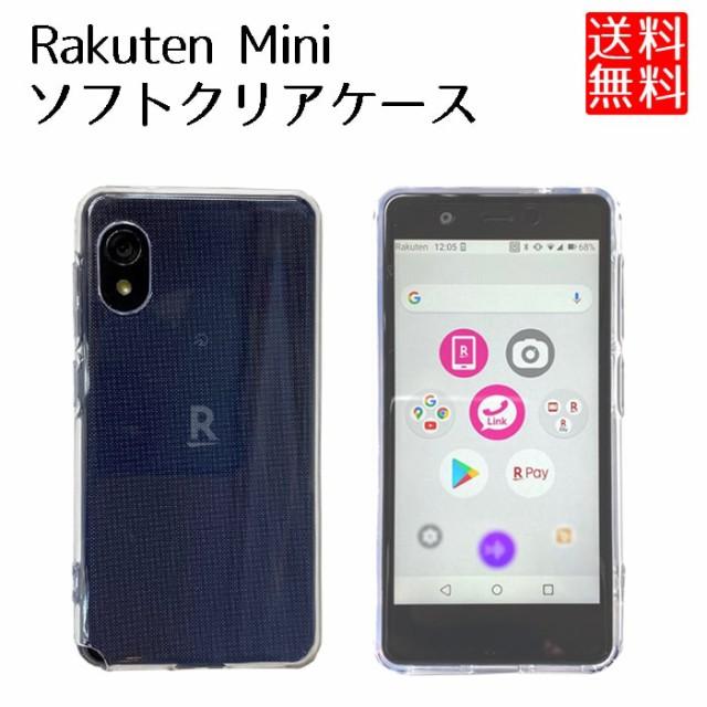Rakuten Mini TPU ケース 透明 クリア 楽天ミニ ...
