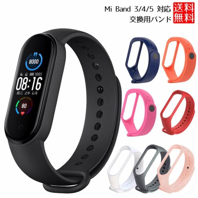 Mi Band 5 4 3 Xiaomi 交換ベルト 交換用 TPU バ...