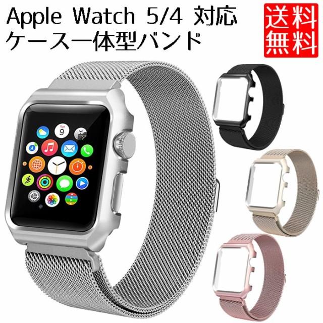 Apple Watch 5 4 バンド 40mm 44mm Series5 4 ケ...