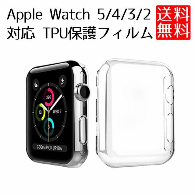 Apple Watch Series 5 4 3 2 対応 全面 液晶 透明...