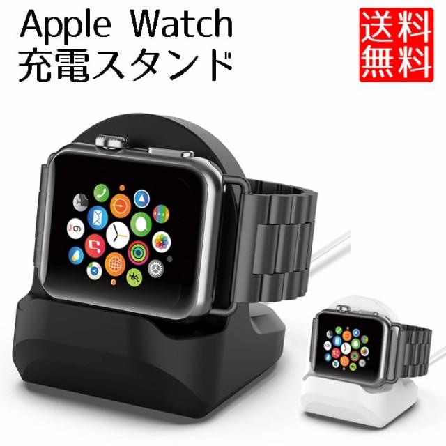 Apple Watch 5 4/3/2/1 40mm 44mm スタンド アッ...