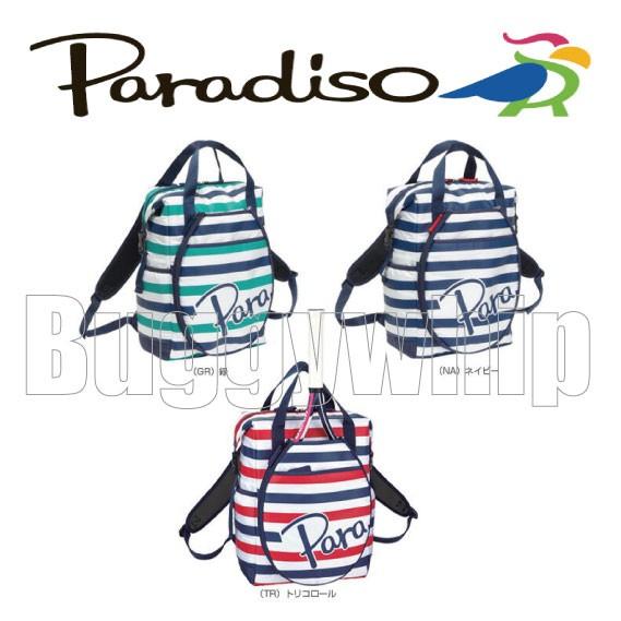 バックパック Paradiso パラディーゾ テニス ボー...