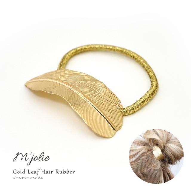 新商品9/24『ゴールドリーフヘアゴム』 ゴールド ...