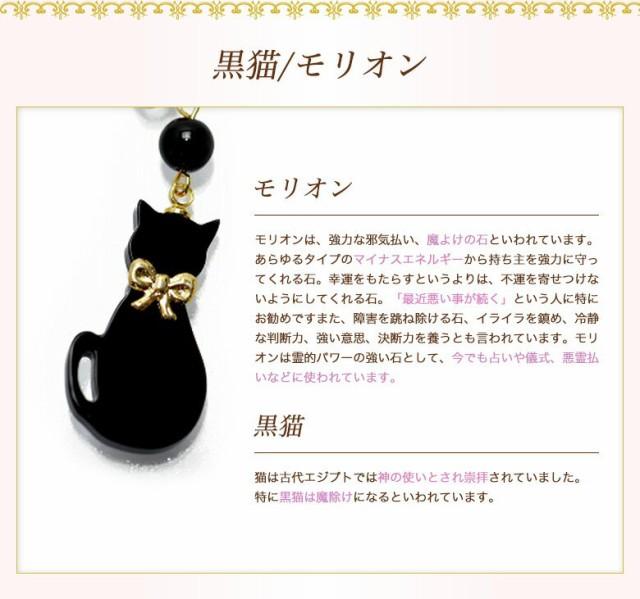 黒猫!モリオン 黒水晶「幻の水晶」と呼ばれ不幸...