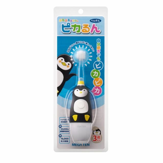 vivatec ぶるぶるはぶらし ピカるん ペンギン...