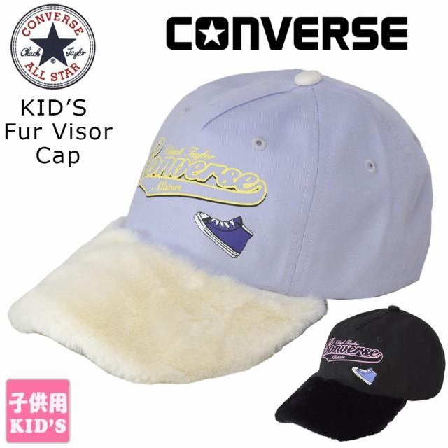 キッズ 帽子 コンバース CONVERSE モコモコ キャ...