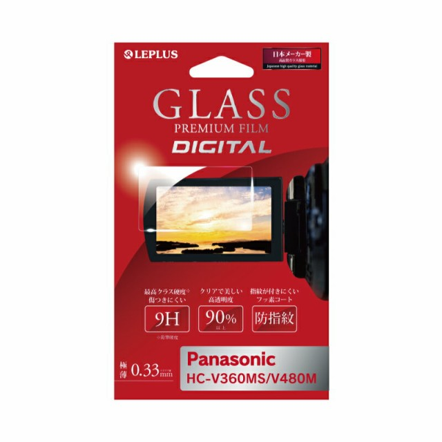 Panasonic HC-V360MS/V480M ガラスフィルム 「GLA...