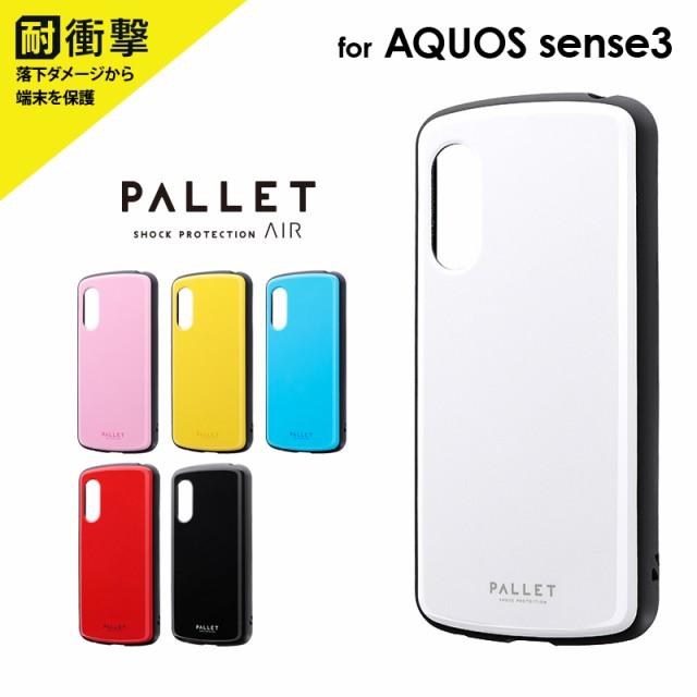 スマホケース AQUOS sense3 SH-02M SHV45 AQUOS s...