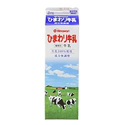 ひまわり牛乳1000ml 3本セット/冷蔵便/...