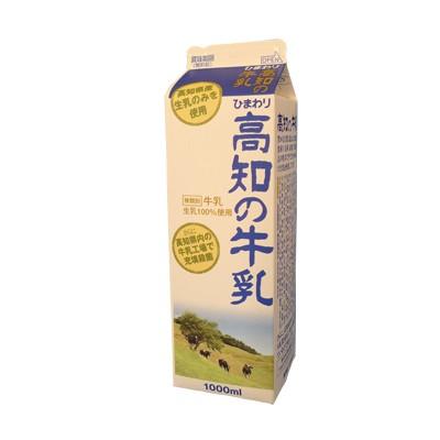 高知の牛乳1000ml/ひまわり乳業