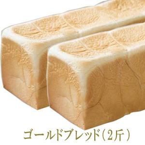 ゴールドブレッド (2斤)/菱田ベーカリー