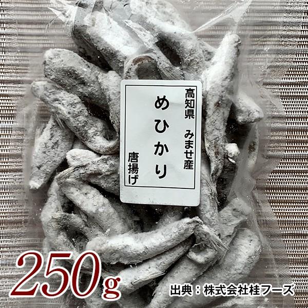 めひかりの唐揚げ 250g 桂フーズ 冷凍便 カル...
