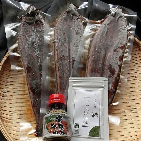 うなぎ蒲焼3尾セット【1尾 約140g】(しびれる...