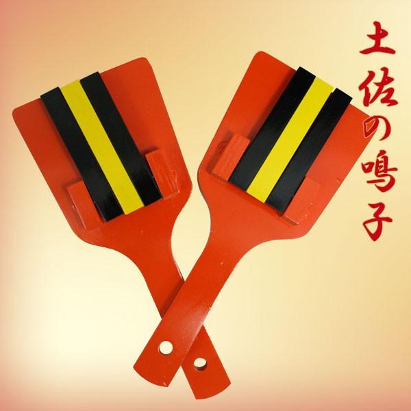 土佐の鳴子【箱付き】/土佐民芸社