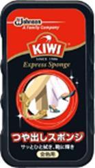 【KIWI】キィウイ エクスプレス つや出しスポンジ...