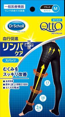 送料無料※沖縄・離島は594円【Dr.Scholl】ドクタ...