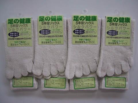 送料無料※沖縄・離島は594円 5本指シルクソック...