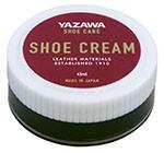 【YAZAWA】シュークリーム 45mlブラック ダークブ...