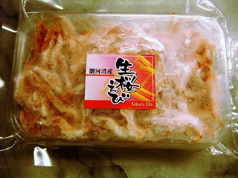 駿河湾産  生で美味しい!桜エビの冷凍70gパッ...