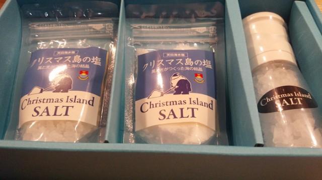 クリスマス島の塩 ギフトセット クリスタル100...