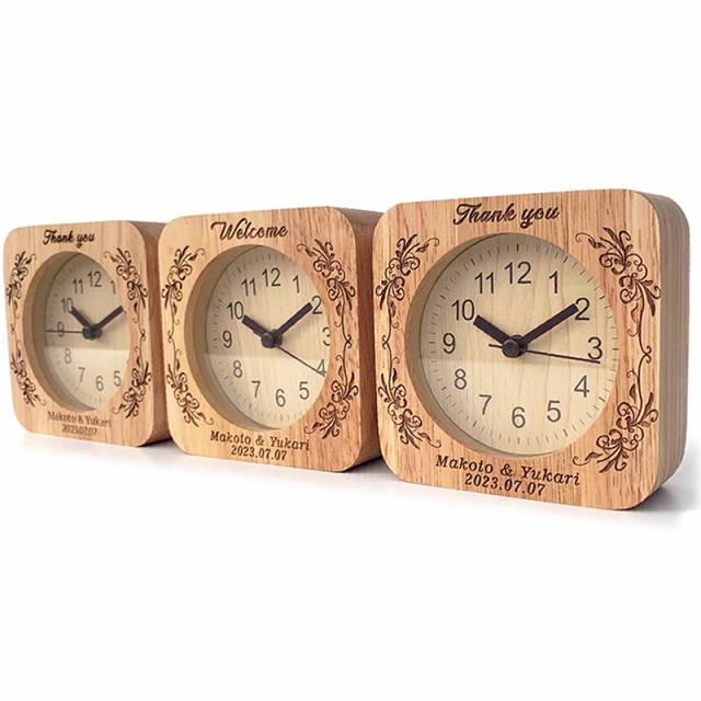 3つの時計 Nature スクエア アラームクロック B...