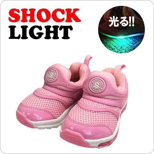 【SHOCK LIGHT  光る キッズスニーカー 2019-01...