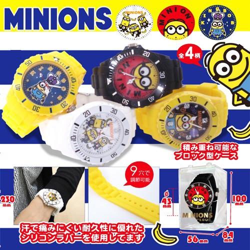 【ミニオンズ スポーツ ウォッチ】minions ミ...