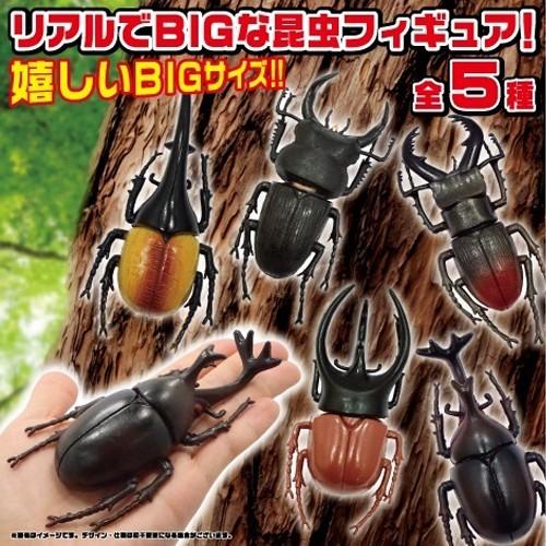【5体セット ビッグ 甲虫 セット フィギュア ...