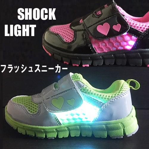 【SHOCK LIGHT  光る キッズスニーカー 4777 16...