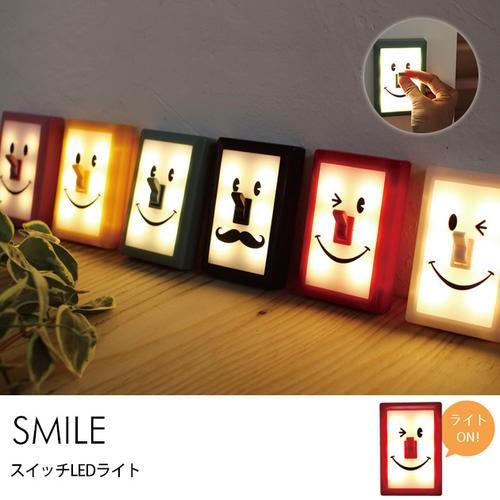 【Smile スマイル LED 【 スィッチ 】 ライト SWI...