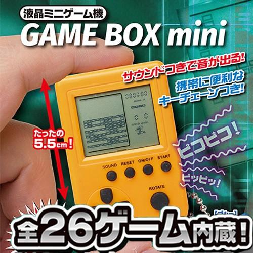 【送料無料 GAME BOX mini 】ミニ おもしろ...