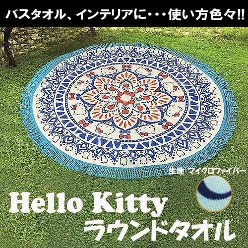 【Hello Kitty ハロー キティ ラウンドタオル...