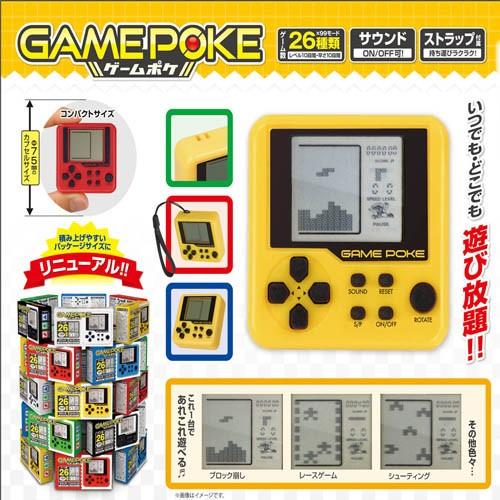 送料無料【ポケット 液晶ゲーム ゲームポケ ス...