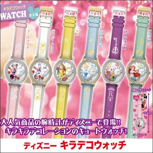 送料無料!! 【プリンセス 【キラデコ】 腕時計 ...