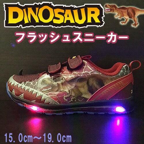 光る靴【DINOSAUR キッズ スニーカー 】恐竜柄...