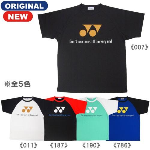 ヨネックス Tシャツ(YOT18296)[YONEX MS ユニセ...