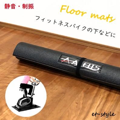 フロアマット 【70×100cm】エクササイズマット ...